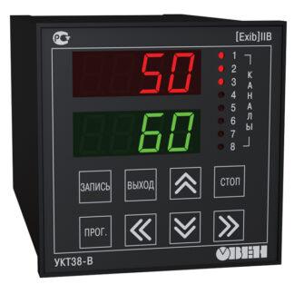 УКТ38-В восьмиканальный измеритель для взрывоопасных зон с сигнализацией ОВЕН
