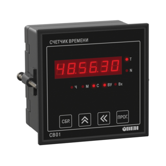 СВ01 счетчик времени наработки оборудования ОВЕН