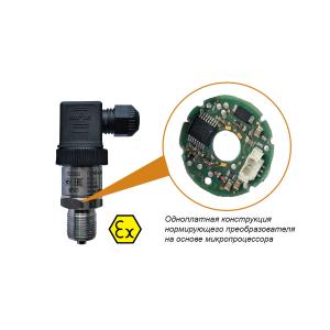 ПД100И модели 1х1-Exi искробезопасные датчики для категорированных производств ОВЕН