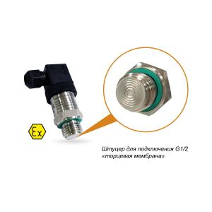 ПД100И модель 121-Exi искробезопасный датчик давления для вязких, загрязнённых сред ОВЕН