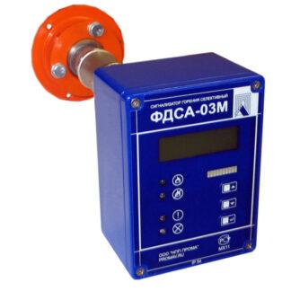 ФДСА-03М, устройство селективного контроля пламени ПРОМА