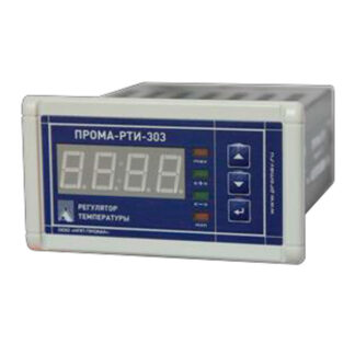 ПРОМА-РТИ-303, регулятор температуры ПРОМА