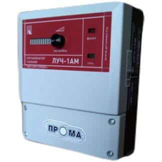 ЛУЧ-1АМ, сигнализаторы горения ПРОМА
