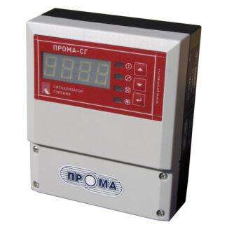 ПРОМА-СГ, сигнализатор горения ПРОМА
