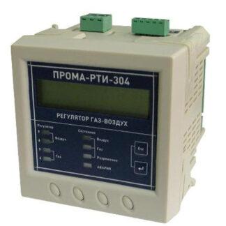 ПРОМА-РТИ-304, регулятор газ-воздух-разрежение ПРОМА