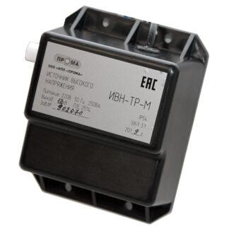 Запальный трансформатор розжига, ИВН-ТРМ ПРОМА